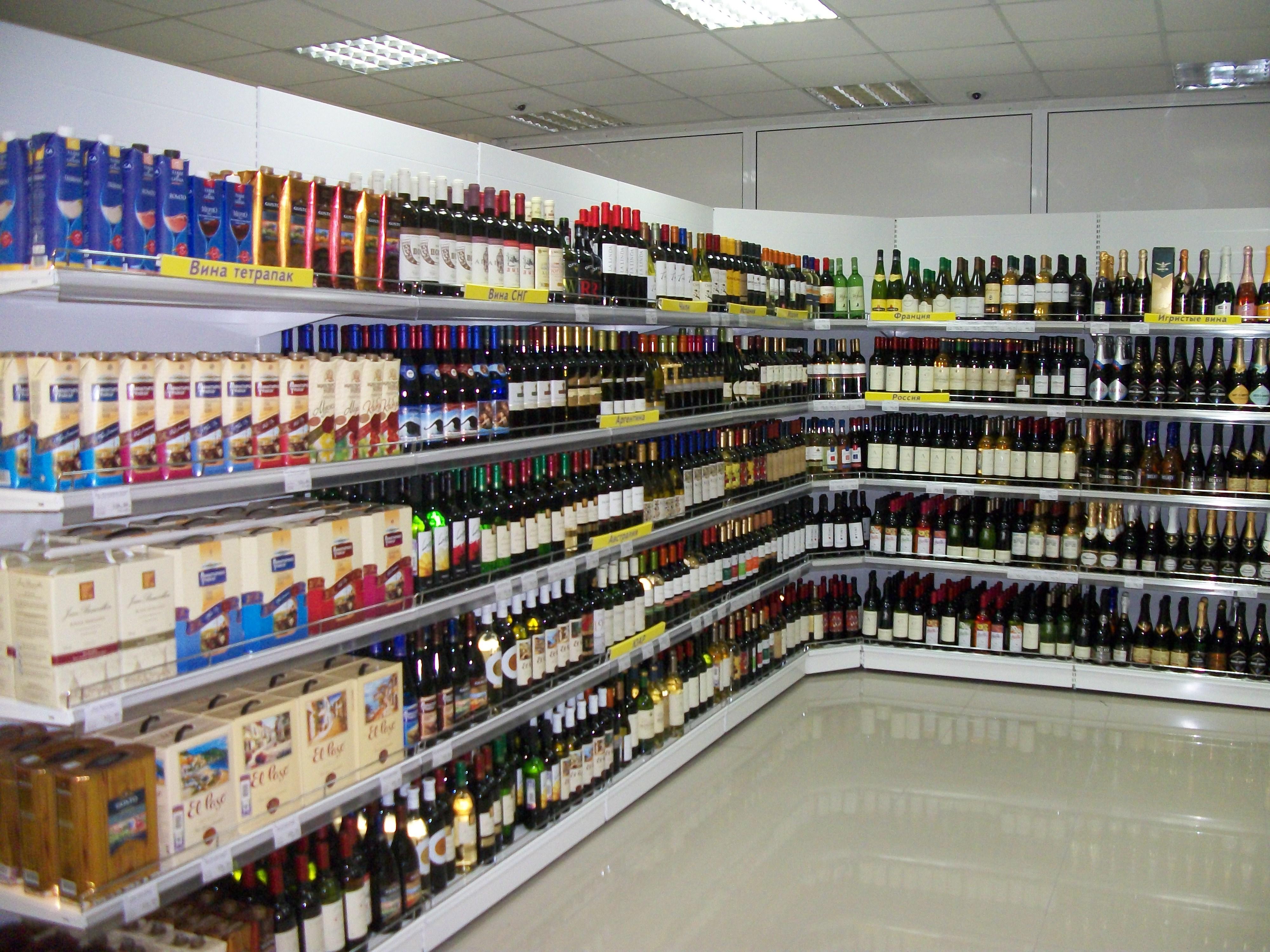 Сеть Магазинов Напитков